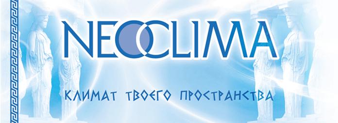 neoclima-promo