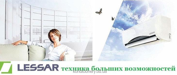 Lessar-Odessa